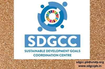 SDGCC Punjab