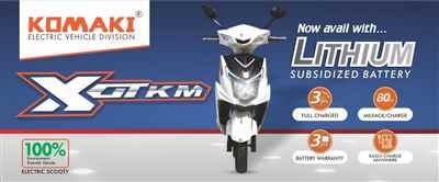 Klb Komaki Private Limited