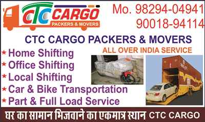 CTC Cargo Packers And Movers