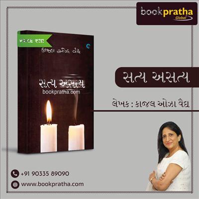 BookPratha