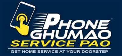 Phone Ghumao