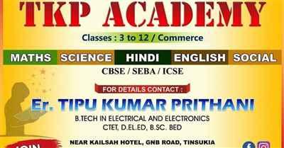 TKP Academy