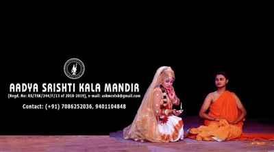 Aadya Srishti Kala Mandir