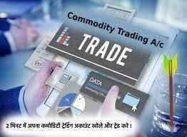 Parasnath Commodity