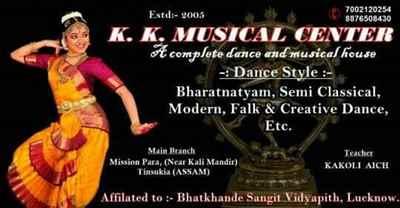 KK Musical Center