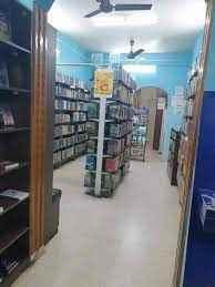 SimplyRead Library