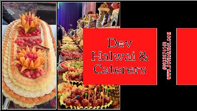 DEV HALWAI & CATERERS