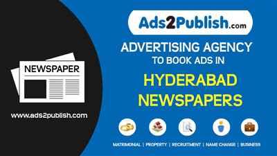 Ads2Publish