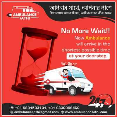 Ambulance Sathi