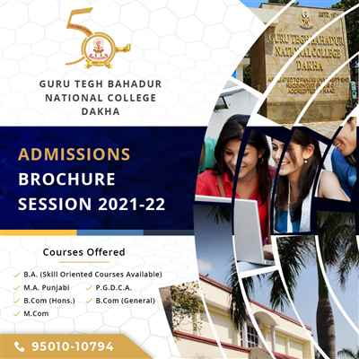 GTB National College Dakha