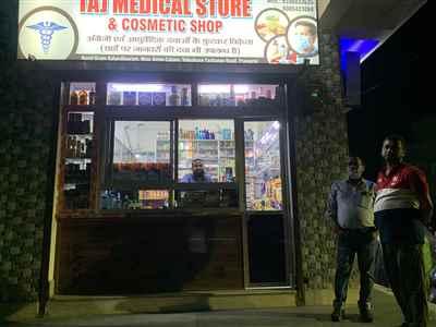 Taj Medical Store