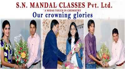 SN Mandal Classes