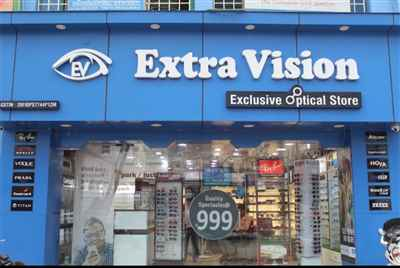 Extra Vision