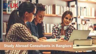 SIUK Bangalore