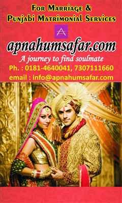 Apna Humsafar
