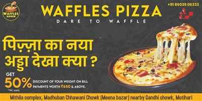 Waffles Pizza
