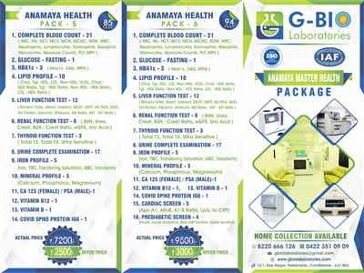 G Bio Laboratories