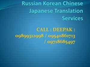 Genxtranslators