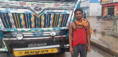 New Ranchi Patna Roadways