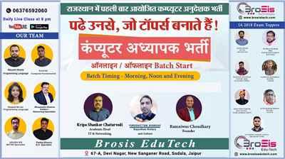 BroSis Edu Tech