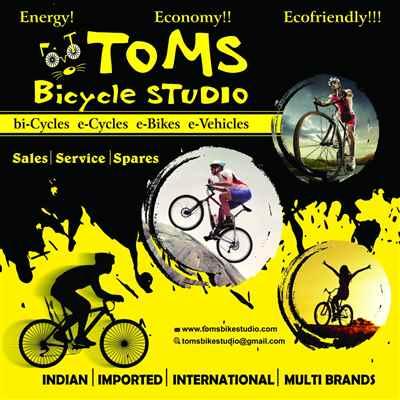 Toms Bicycle Studio
