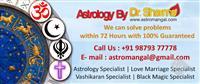 Astro mangal