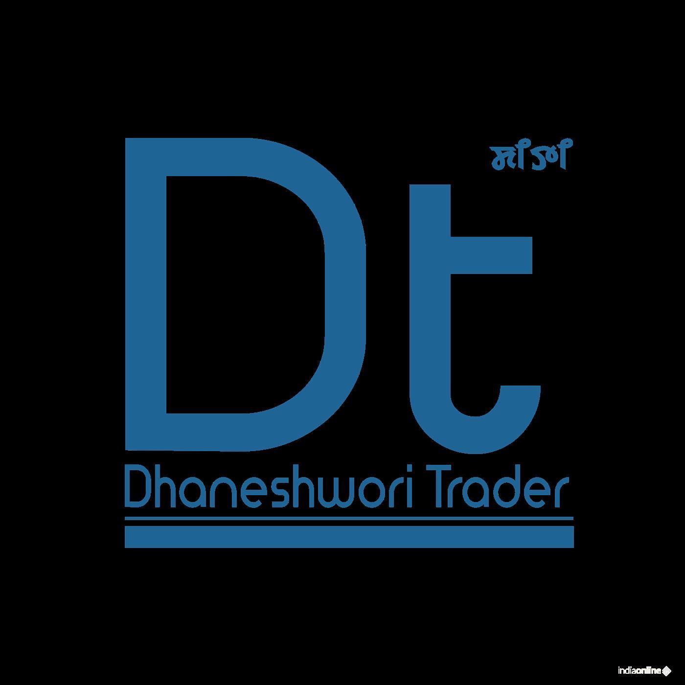 Logo DT crop