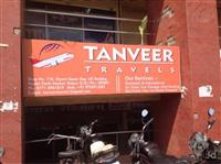 Tanveer Travels