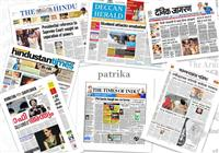 Madhu Publicity Service