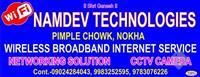 NTPL Wireless Broadband Service