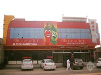 Mirchi Hotel and Restaurant