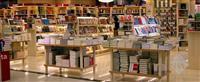 Ajanta Book Depot