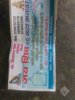 Jai Shiv Water Supplier