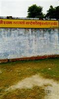 Sri Shyama Saraswati Montessori School