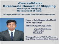 dg shipping approved doctor in tamilnadu thoothukudi tuticorin