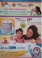 Mahesh & Company