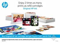 hp-printer-brochure-for-customer-reference-1-638