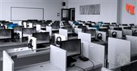 Jagruti Institute of Computer Training