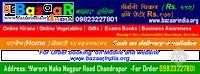 BazaarIndia MArathi Chandrapur
