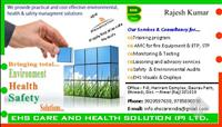 Ehscare And Health Solution Pvt Ltd