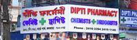 Dipti Pharmacy