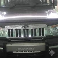 Uday Motor Driving Training School