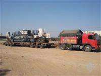Nimbus Logistics