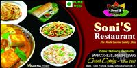 Soni's Restaurant