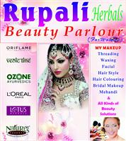Rupali Herbal Beauty Parlour