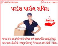 Astha International