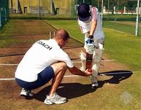 Bhamkar Cricket Academy