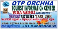 Otp Orchha Tourist Point