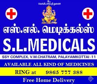sl medicals1