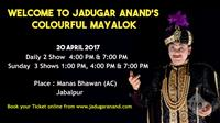 Magic Show Jadugar Anand